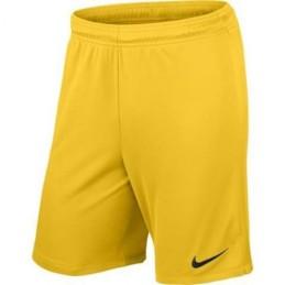 NIKE- Short Nike League Knit Jaune NIKE 725881